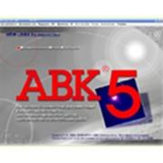 Курсы АВК-5 (составление смет) фото