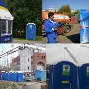 Сдаем в аренду туалетные кабины и биотуалеты фото