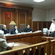 Представление интересов граждан в суде. фото