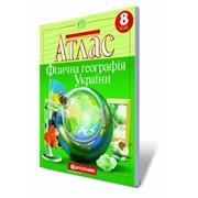 АТЛАС. Фізична географія України, 8 кл. фото