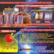 Сварочные газовые смеси, защитные газы для дуговой сварки и резки, пр-во Ремтехгаз, Кривой Рог, Украина фото