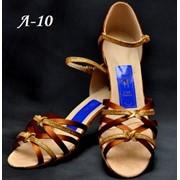 Обувь для танцев, женская танцевальная обувь, женская латина. Купить обувь для танцев. Хмельницкий. Украина. фото