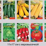 Изготовим упаковки для семян на заказ фото
