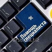 Помошь подготовка тендеров, загрузка документов на портал госзакупок РК фото