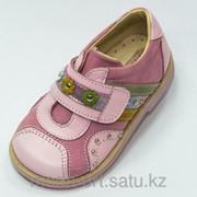 Интернет-магазин обуви для детей 2814 30 фото