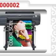 Печать больших фотографий фото