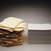 Уничтожение бухгалтерских документов, архивные услуги фото
