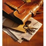 Взыскание алиментов, юридическая помощь по взысканию алиментов фото