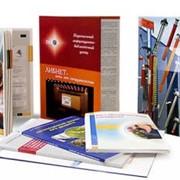 Брошюры, печать и изготовление брошюр фото