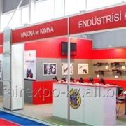 Услуги по организации выставок в Казахстане фото