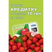 Кредитка на 15 тис.грн. бесплатно фото