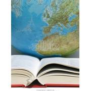 Бизнес английский, курсы английского фото