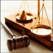 Помощь в составлении заявлений в суд фото