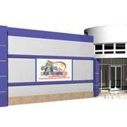 Эскизное проектирование торгово-офисного здания фото