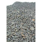 Руды и концентраты металлов фото