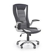 Кресло компьютерное Halmar UPSET (черный/серый/белый) фото