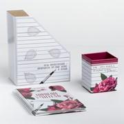 """Подарочный набор: ежедневник и органайзеры для бумаг и ручек """"Дорогому учителю"""" фото"""