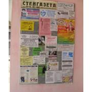 Размещение рекламы на специальных планшетах программы 'Стенгазета' на фасадной части домов фото