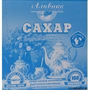 """Сахар """"Аливико"""" прессованный быстрорастворимый ГОСТ, 400 гр. (синяя упаковка) фото"""