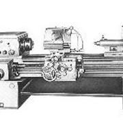 Ремонт станков токарных 1К62 d до 630мм, РМЦ= 3000мм. фото
