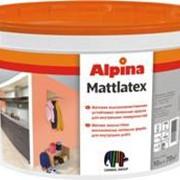 Латексная краска Alpina Mattlatex фото
