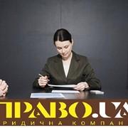 Адвокат по розлученню і аліментах фото