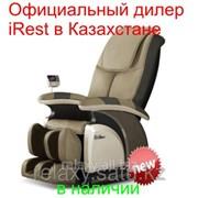 Массажное кресло SL-A30-6 iRest в Алматы фото