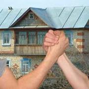 Операции с недвижимостью фото