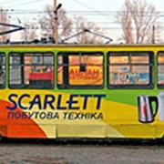 Размещение рекламы на внешних носителях, на транспорте в Луганске фото