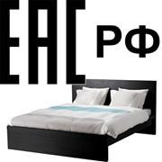Декларирование соответствия кроватей (орган по сертификации в РФ) фото