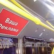 Размещение рекламы внутри салона автобусов фото