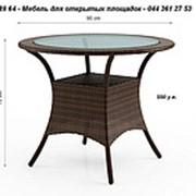 Мебель для баз отдыха, стол Филип - Модерн - искусственный ротанг - мебель для дома, сада, терасс фото