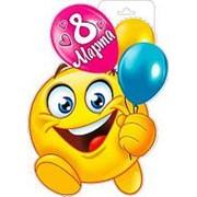 "Плакат А3 вырубка ФДА ""Смайл с шарами (8 марта)"" 350х250 мм., Р34-246 фото"