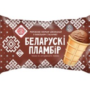 Мороженое Беларускi пламбiр шоколадный в вафельном стакане, 80г фото