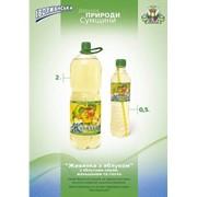 """Напиток безалкогольный """"Живинка с яблоком"""" ТМ Іволжанська 2л фото"""