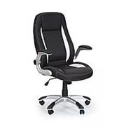 Кресло компьютерное Halmar SATURN (черный) фото