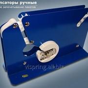 Заклейщик скочем с ножом (клипсатор) фото