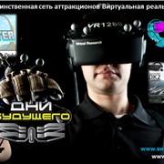 Виртуальные МИРЫ - сеть №1 аттракционов в России фото