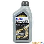 Трансмиссионное масло MOBIL Delvac 1 Gear Oil LS 75W90 1л фото