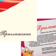 Печать приглашений фото