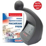 Инфракрасный детектор валют DoCash DVM Lite D фото