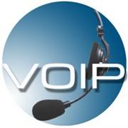 Цифровая телефонная связь, VoIP АТС фото