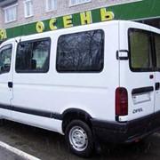 """Перевозка пассажиров и грузов микроавтобусом """"Опель Мовано"""" 8 пассажирских мест + большое багажное отделение. Кондиционер, некурящий водитель. фото"""