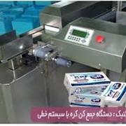 Автоцистерны для молочной промышленности. Житомир. фото