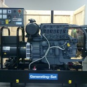 Дизельный электрогенератор Bemag, производитель германия, продажа, аренда, купить, цена, фото фото