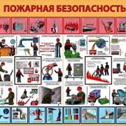 Изготовление информационных стендов по обеспечению пожарной безопасности и безопасности жизнедеятельности фото