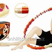 Массажный обруч хула-хуп Jemimah Health Hoop II (1,7 кг) (Джимимах) фото