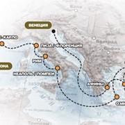 Круиз Большое Средиземноморье фото