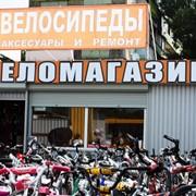 Велосипеды на Окружной фото