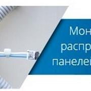 Монтаж распределительных панелей. фото